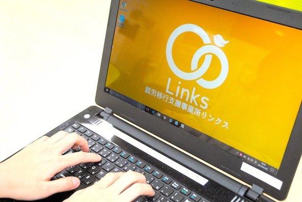 リンクス松戸PC