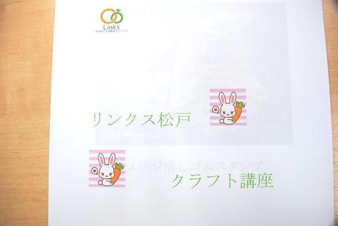 20160715_1