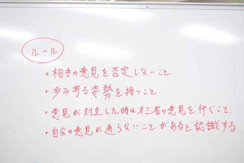 20160705_2