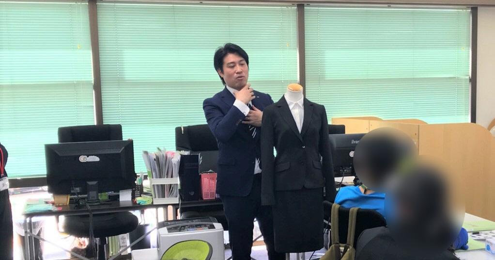就労移行支援事業所リンクスのスーツの着こなし方講座2