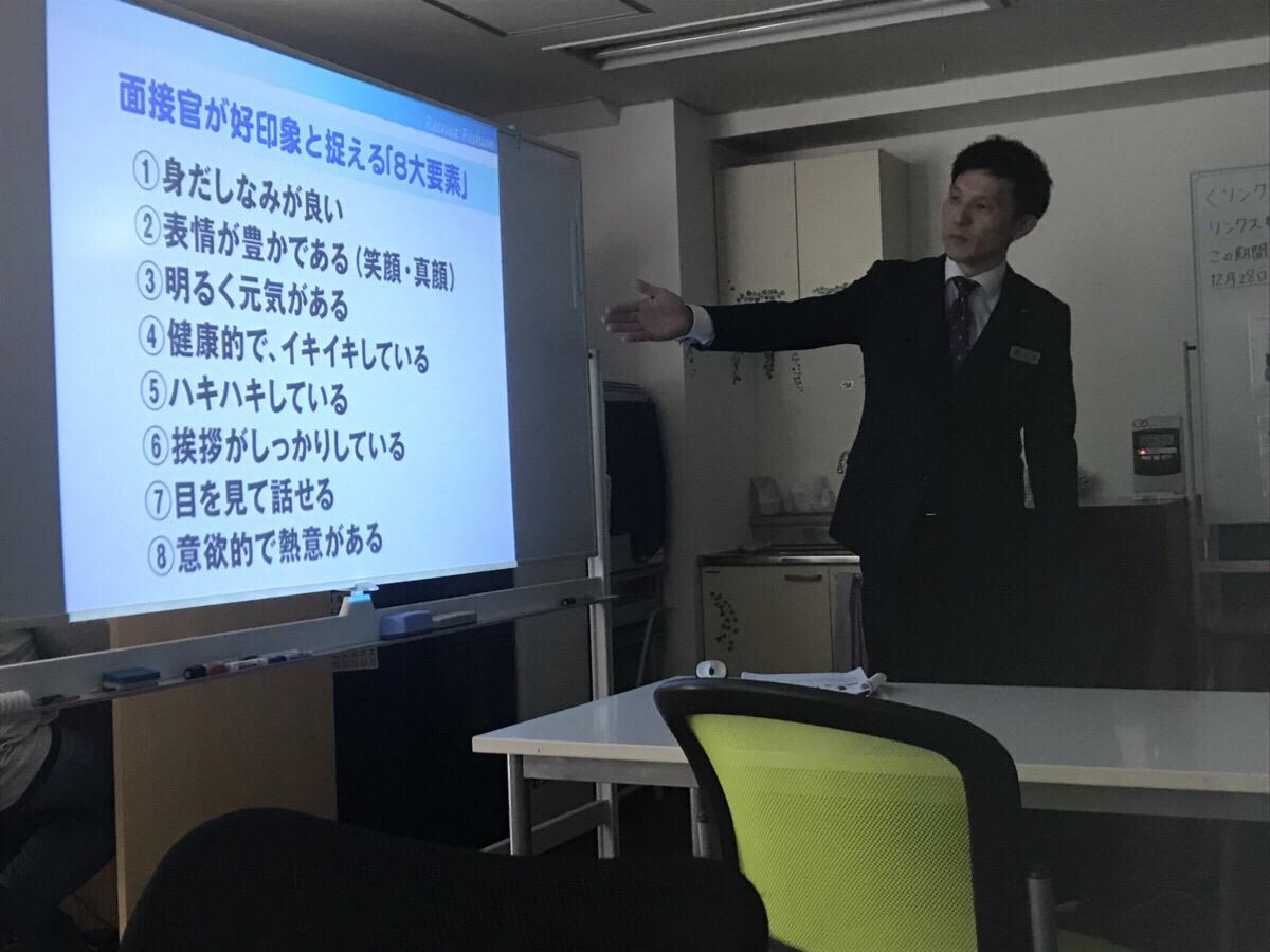 洋服の青山さんによる出張講座